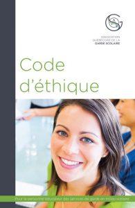 Code d'éthique