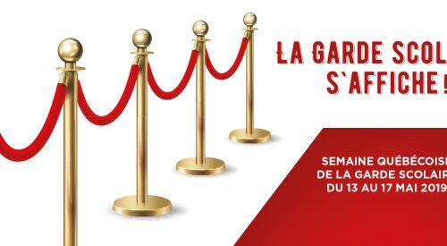L'Association s'associe à L'École Branchée pour la Semaine québécoise de la garde scolaire